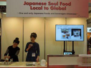中小企業総合展in FOODEX 2015
